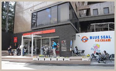 カフェボンフィーノ 宇奈月店
